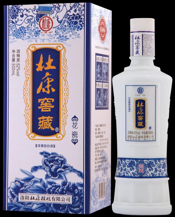 杜康窖藏·花瓷兰