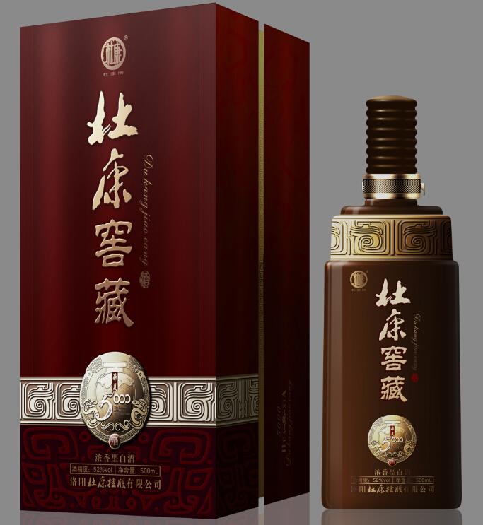 杜康窖藏·华夏5000年