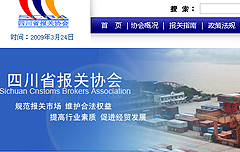 中国循证实践和政策数据库