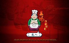 四川省报关协会