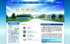 成都朗鲲商务服务顾问有限公司