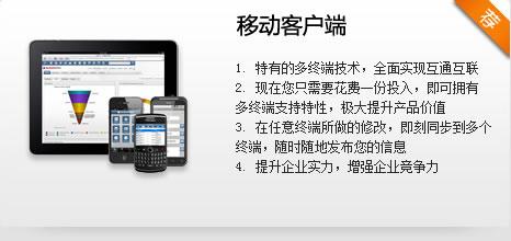 手机应用,移动应用